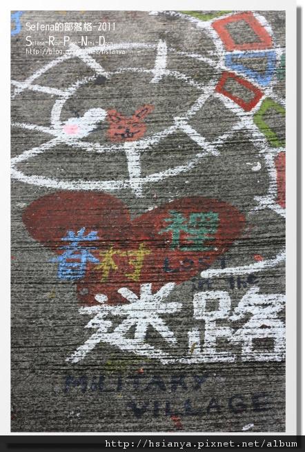 0806自助新村 (29).JPG