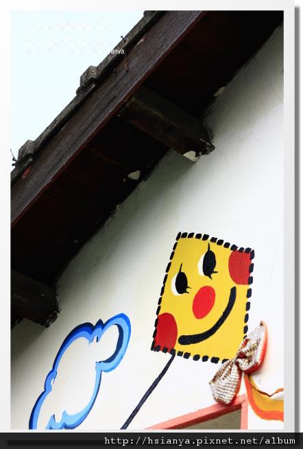 0806自助新村 (44).JPG