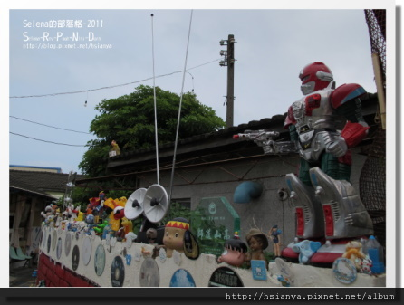 0806自助新村 (56).JPG