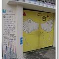 0806自助新村 (57).JPG