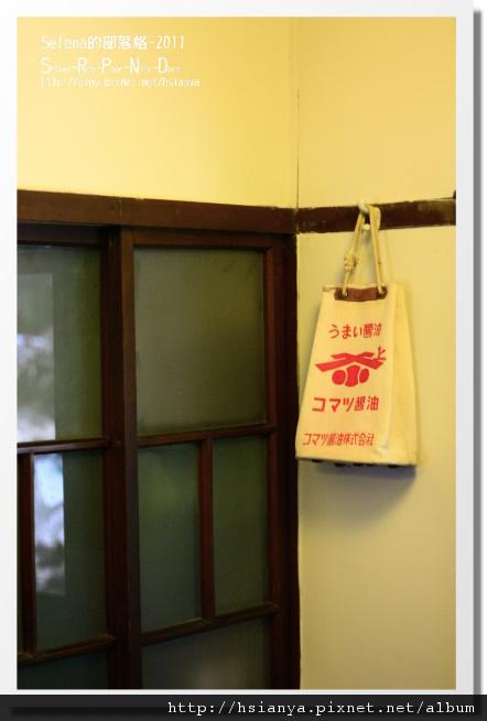 青田七六 (8).JPG