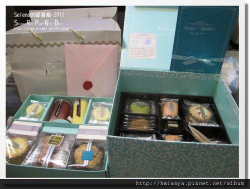 蝦子喜餅 (4).JPG
