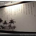 鐵道博物館 (24).JPG