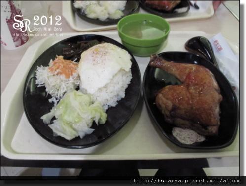 201201出發台南 (3).JPG