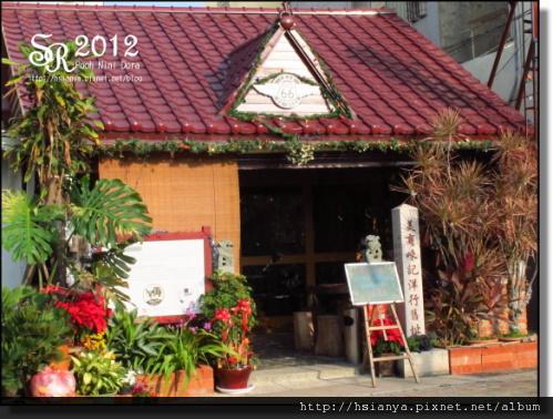 201201出發台南 (16).JPG