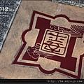 201201出發台南 (18).JPG