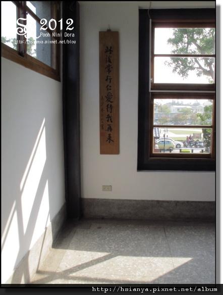 201201出發台南 (34).JPG