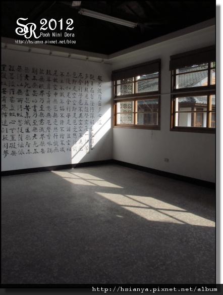 201201出發台南 (37).JPG