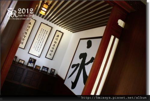 201201出發台南 (43).JPG