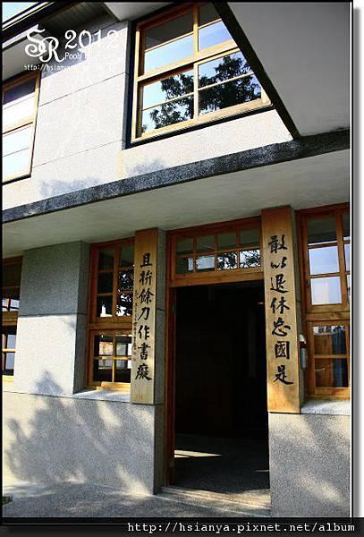 201201出發台南 (44).JPG
