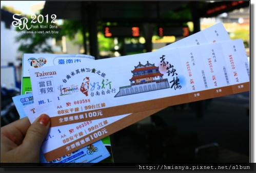201201出發台南 (53).JPG