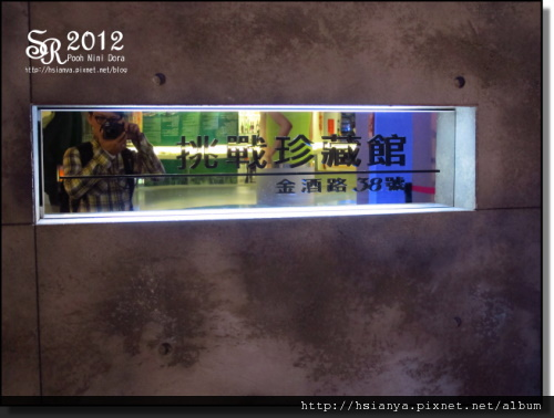 2012-1D台北街頭 (9).JPG
