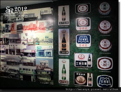 2012-1D台北街頭 (12).JPG