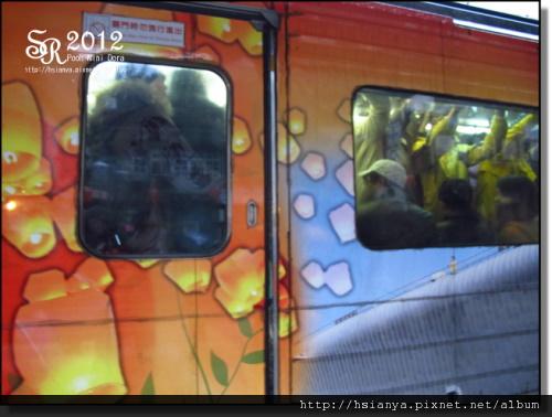 2012-2D十分車站 (2).JPG