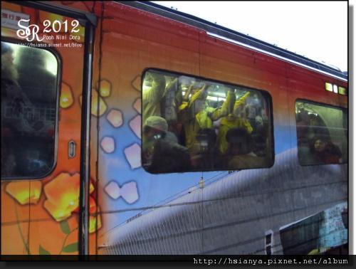 2012-2D十分車站 (3).JPG