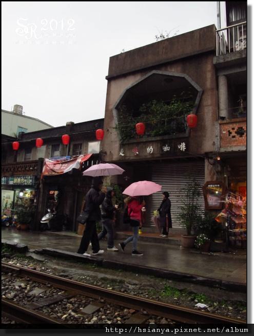 2012-2D十分車站 (5).JPG