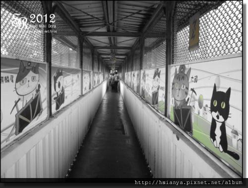 2012-2D猴硐 (29).JPG