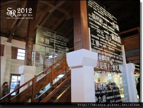 2012-2D猴硐 (38).JPG