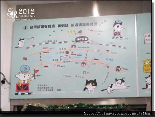 2012-2D猴硐 (63).JPG