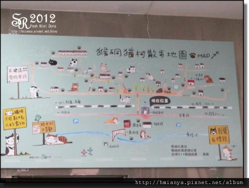 2012-2D猴硐 (64).JPG