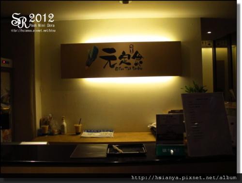 2012-3元定食 (1).JPG