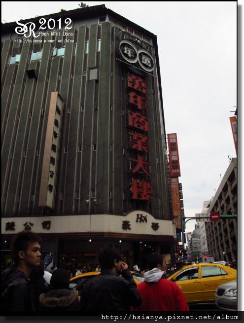 2012-3西門町 (2).JPG