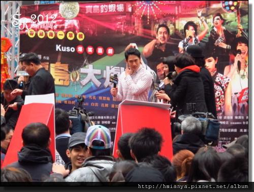 2012-3西門町 (3).JPG