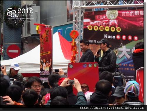 2012-3西門町 (4).JPG