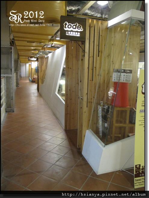 2012-3紅樓 (2).JPG