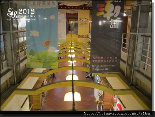 2012-3紅樓 (3).JPG