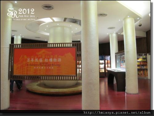 2012-3紅樓 (13).JPG