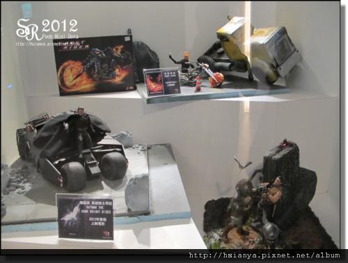 2012-3萬獸國 (5).JPG