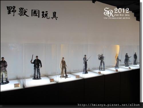 2012-3萬獸國 (6).JPG