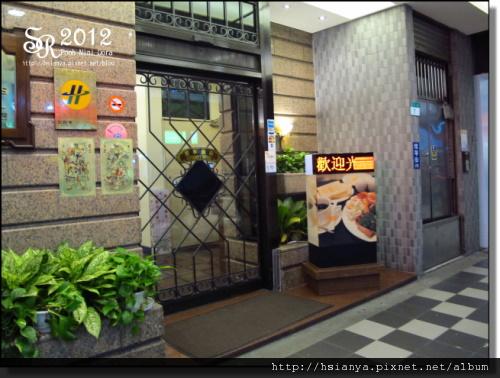 2012-3懷寧飯店 (2).JPG
