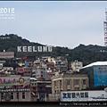 2012-4基隆 (11).JPG