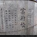2012-4基隆 (25).JPG