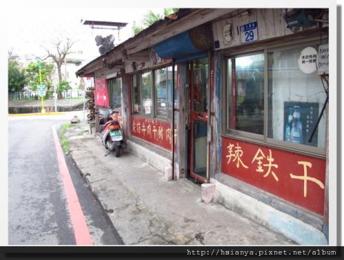 0311廣來商店 (1)