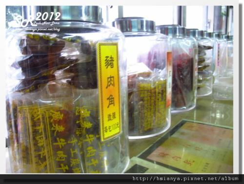 0311廣來商店 (2)