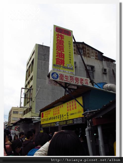 0311蔥油餅街 (1)