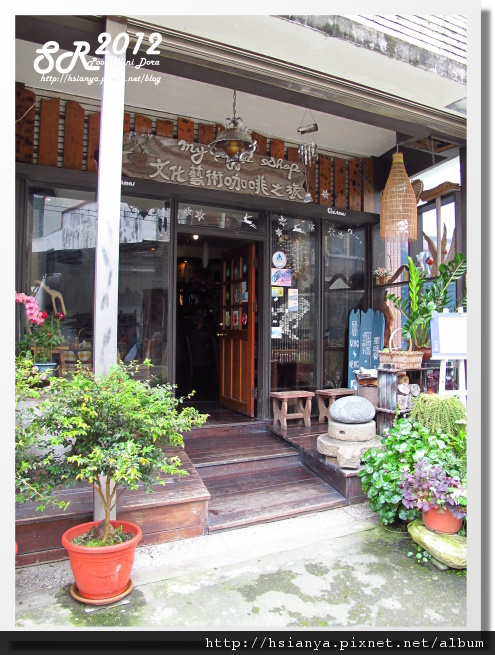 0313我的咖啡館