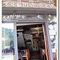 0313我的咖啡館 (6)
