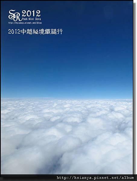 2012-01飛機 (7)