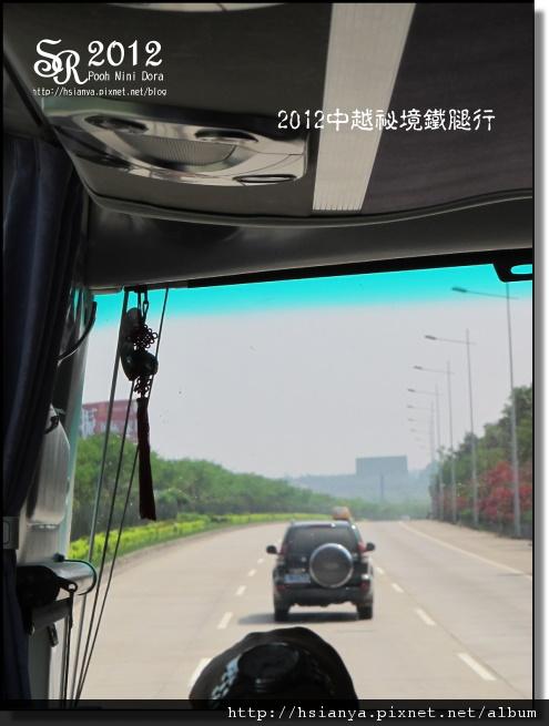 2012-02南寧路上 (5)