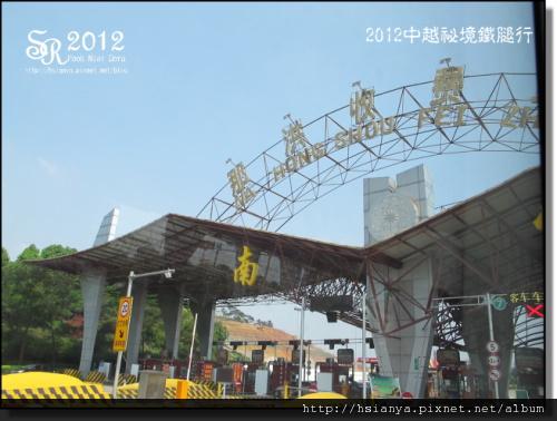 2012-02南寧路上 (6)