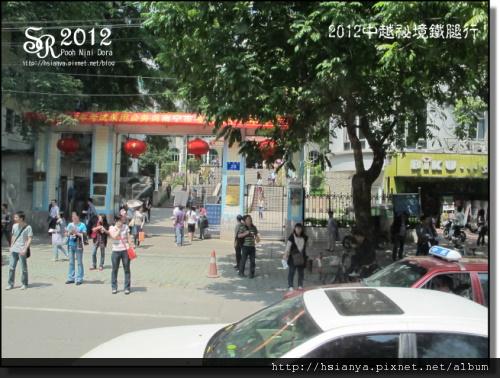 2012-02南寧路上 (13)