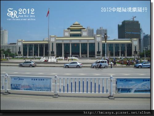 2012-02南寧路上 (14)