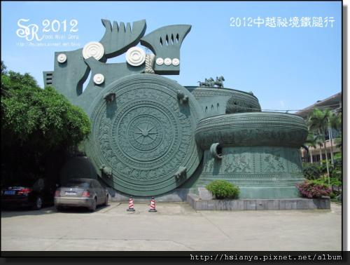 2012-03民族文物苑 (2)