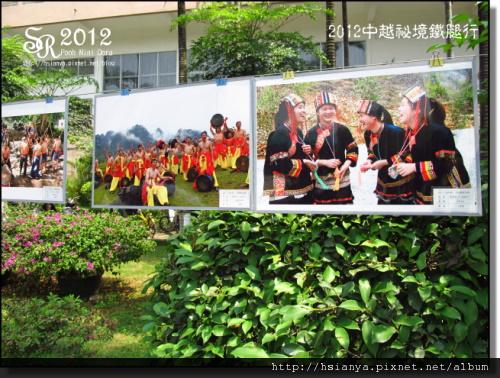 2012-03民族文物苑 (5)