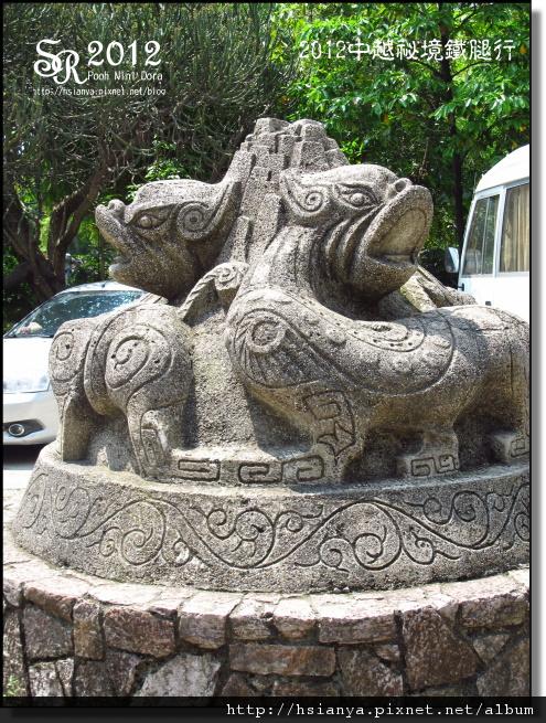 2012-03民族文物苑 (6)