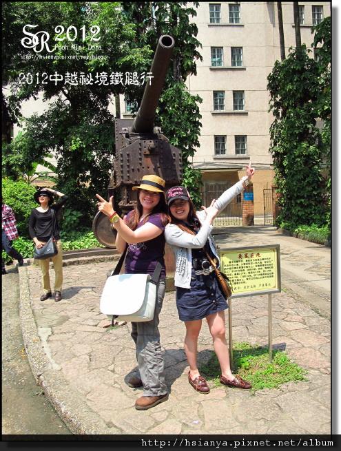 2012-03民族文物苑 (9)